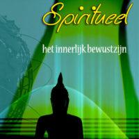 spiritueel het innerlijke bewustzijn